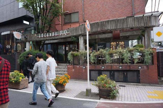 gaijin - Gaijin in Japan: Tokyo - Kyoto - Osaka [Terminé] 577896DSC01269