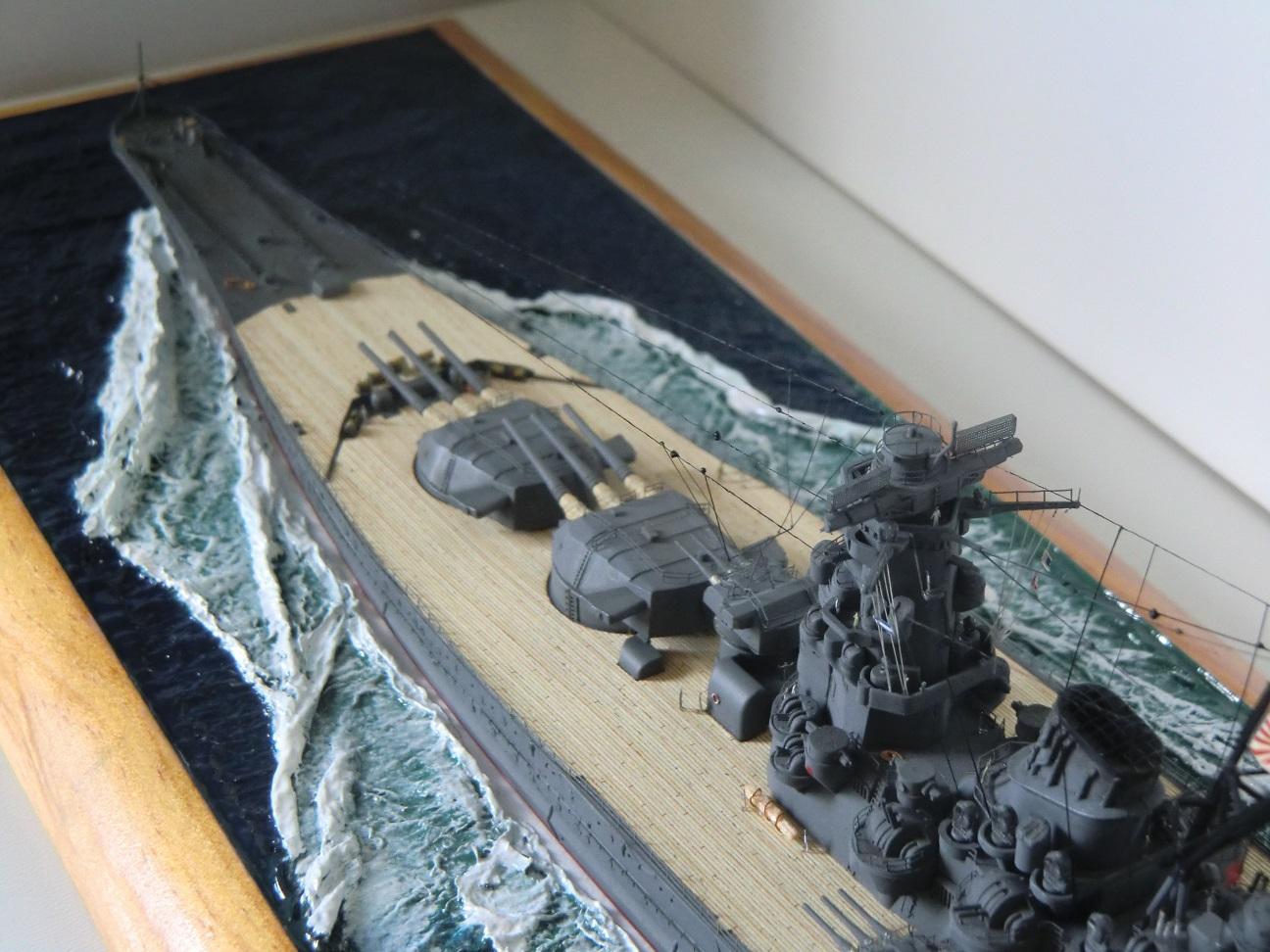 IJN Musashi 1/700 par Kagou 587688Musashi13