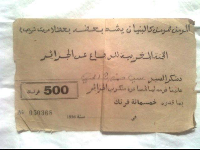 La Guerre d'Algerie - Page 7 5943111044111116316581537331266222369895930897642n