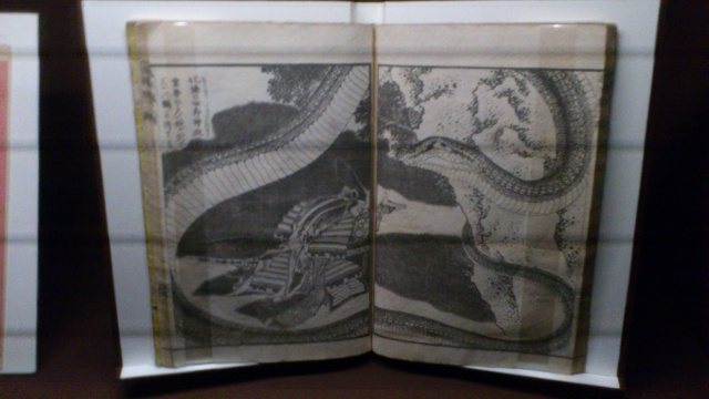 [Expo Report] Exposition Hokusai 594573DSC0101
