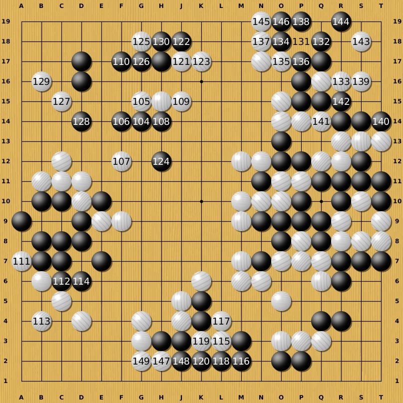 Translation of Huang Longshi vs  Jiang Tianyuan  595828875