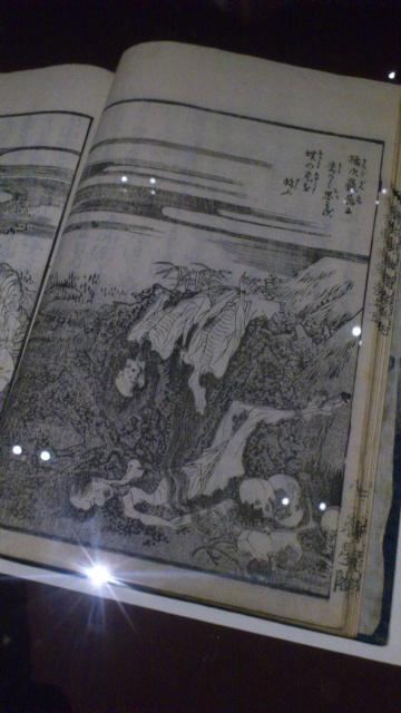 [Expo Report] Exposition Hokusai 596697DSC0073