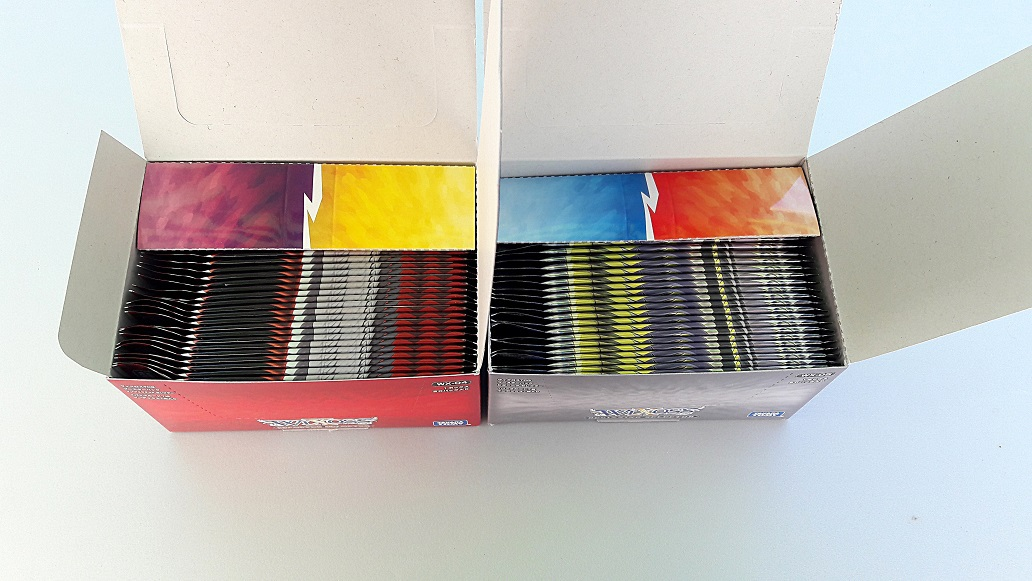 Collection de Xoras 59836520160825134743
