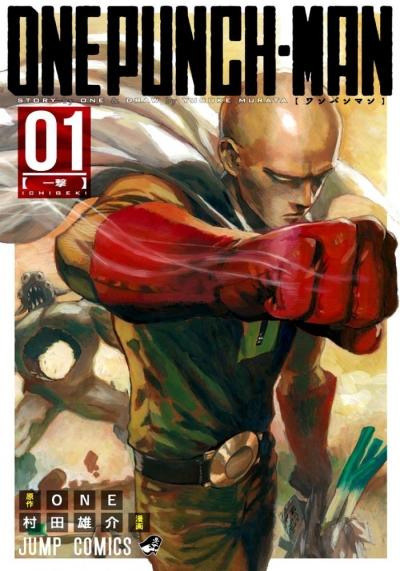 [MANGA/ANIME] One-Punch Man ~ 606159normal1366816732
