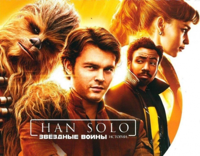 Solo : A Star Wars Story [Lucasfilm - 2018] - Page 4 611728w755