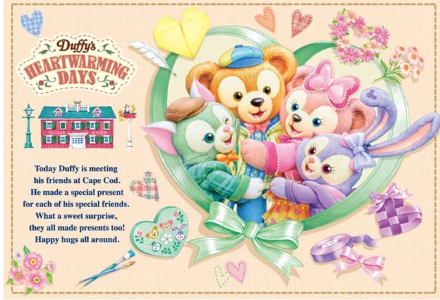 Tokyo Disney Resort en général - le coin des petites infos - Page 12 615188Capturetds2
