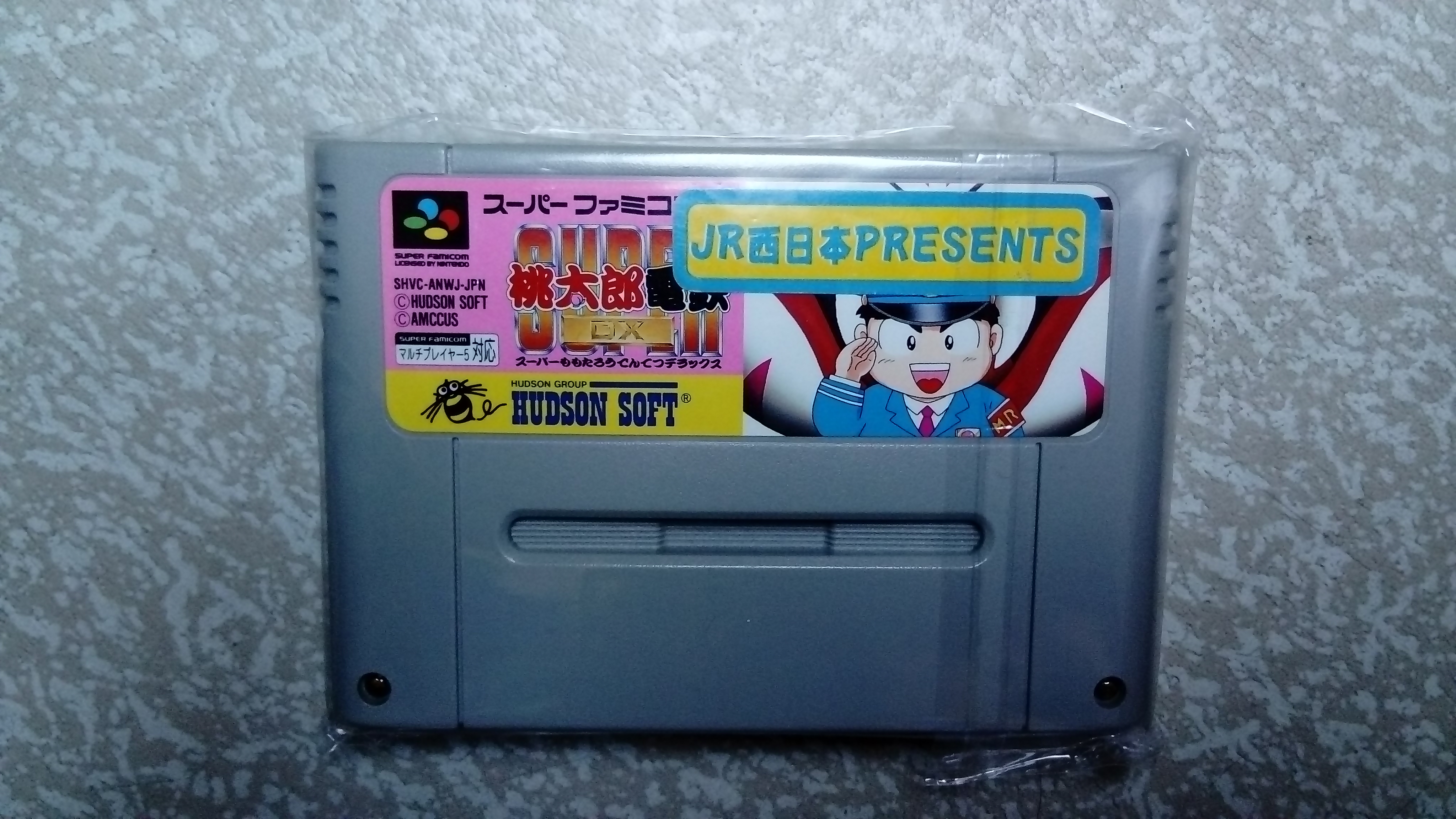 Un peu de Super Famicom Limited 616748DSC0066