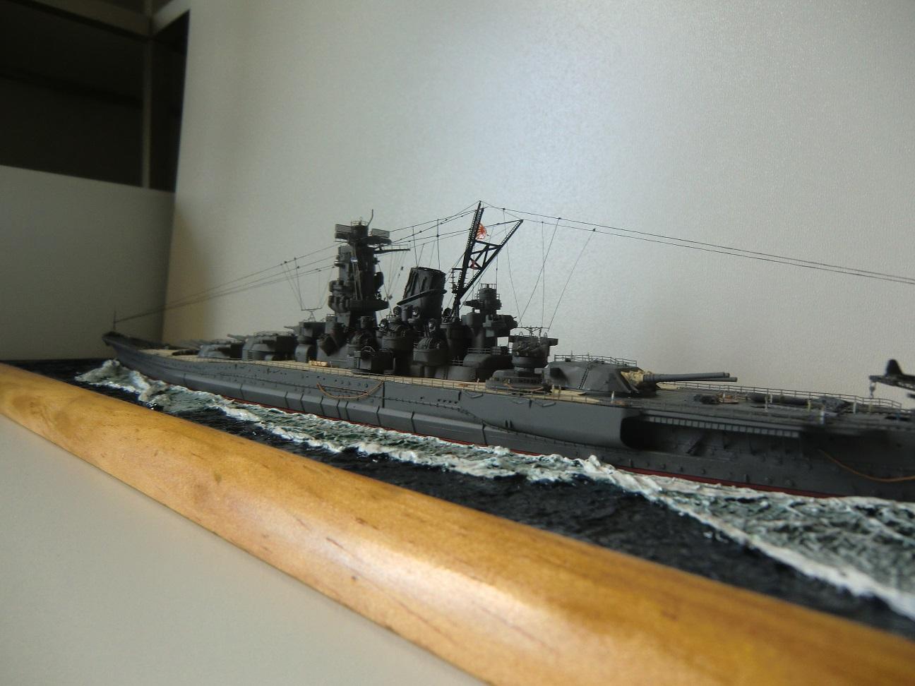 IJN Musashi 1/700 par Kagou 624045Musashi2