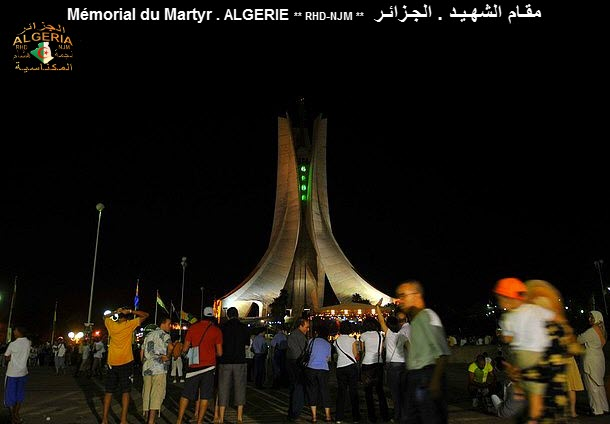 مقام الشهيد بالجزائر 624379L6MakamChahidALGERIAALGERIE1816051602157516051575160415881607161015831575160415801586157515741585
