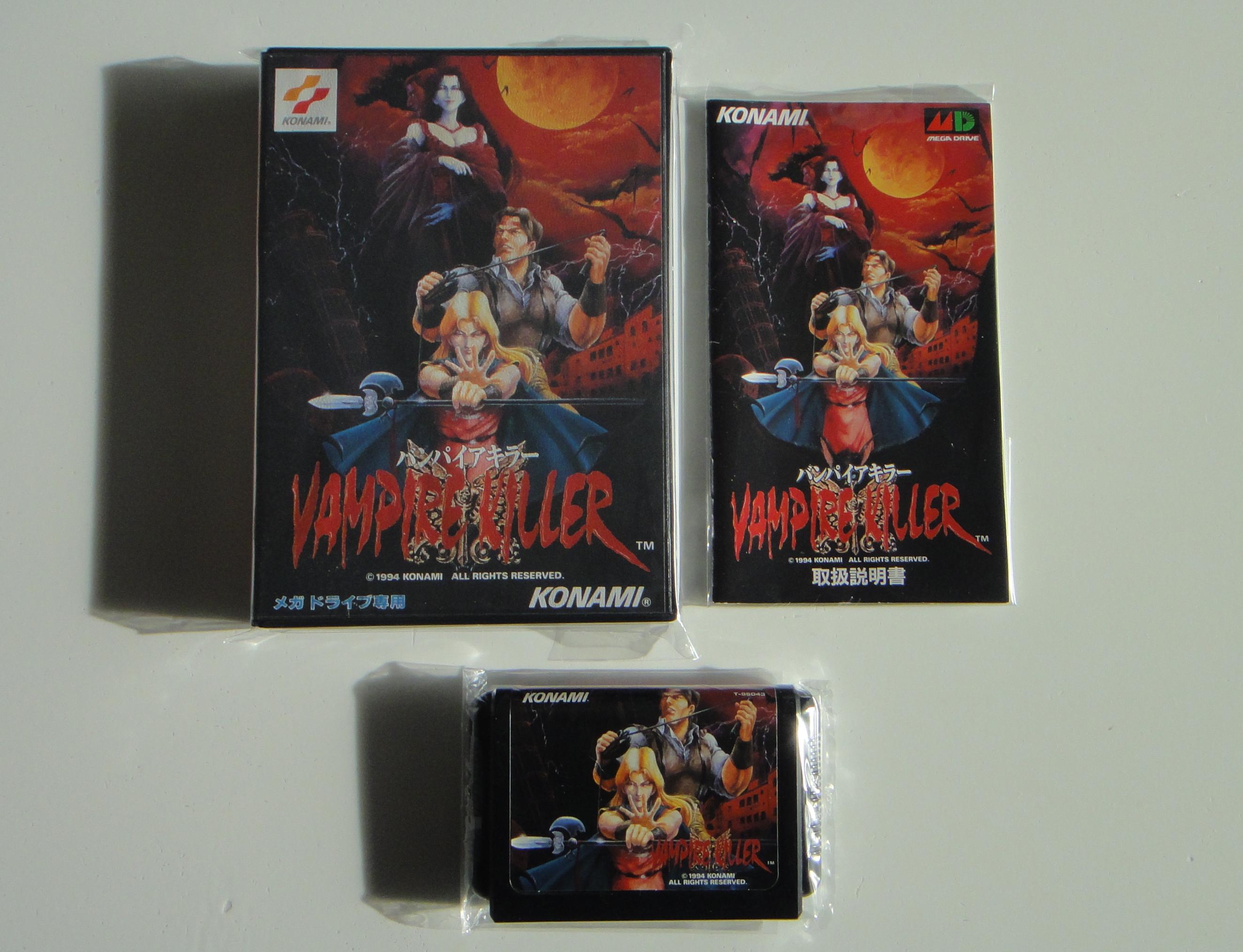 Vampire Killer sur Megdrive Jap [VENDU] 627216Clipboard01