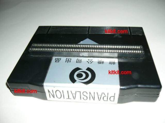 Un nouvel adaptateur MVS vers AES - Daedalus NeoGeo Converter - 629940P1080101
