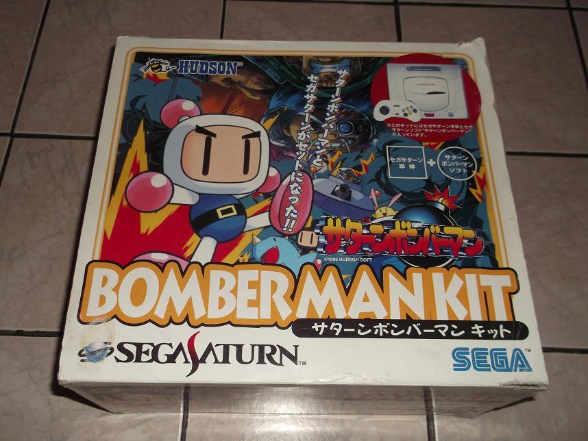 Les packs éditions limité saturn japan blanche 630009DSCF5120