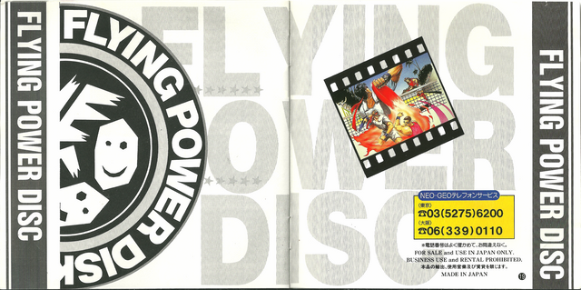 [Scan] Notices, flyers, artsets... NGCD - AES - MVS - PS4 - PSVita - Switch Flying Power Disc / Windjammers 6325541819Copier