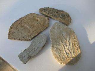 Encore quelques photos de pierres 632824IMG0083