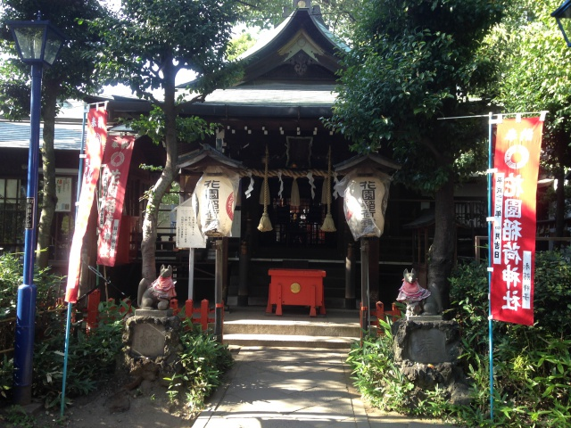 gaijin - Gaijin in Japan: Tokyo - Kyoto - Osaka [Terminé] 638751IMG2706