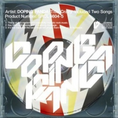 [Electro/J-Rock] Doping Panda ~ 643332crazy6861