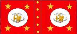 7ème régiment d infanterie légère - 1812 - Petite surprise ! 6515165emergttirailleurdelagarde