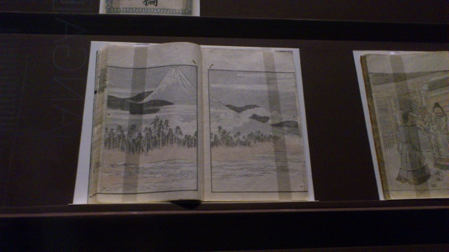 [Expo Report] Exposition Hokusai 687987DSC0079