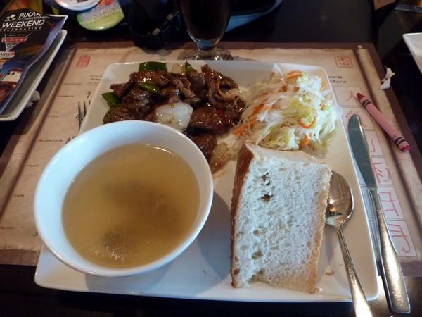 Photos des plats des restaurants de WDW,DCR - Page 2 688704715351P1080446