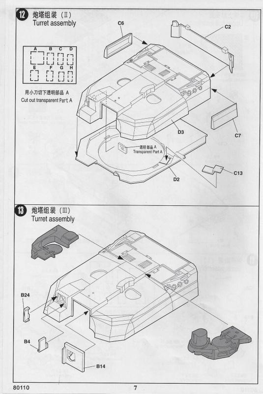[MINI HOBBY MODELS] GIAT LECLERC 1/35ème Réf 80110 696056LeclercMHM135008