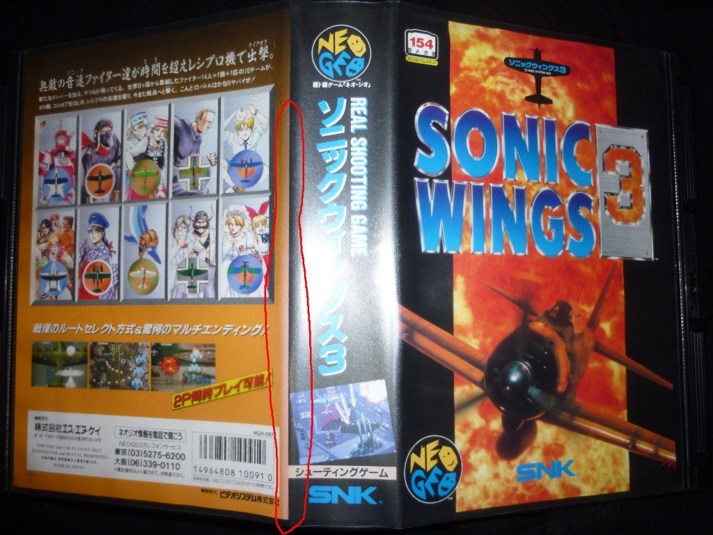 Cote d un Sonic wings 3 jap aes mint 700043P1040368