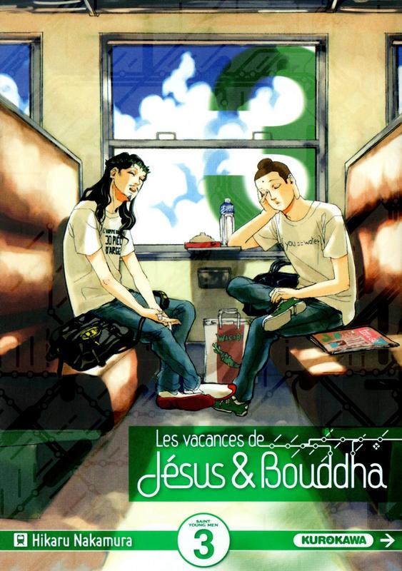 [MANGA] Les vacances de Jésus et Bouddha (Sei Oniisan) 7012959782351425893
