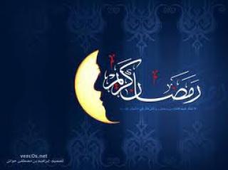 ramadhan 2012 704415ramadan