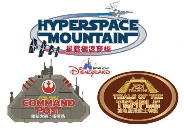 [Hong Kong Disneyland Resort] Le Resort en général - le coin des petites infos - Page 6 705137w121