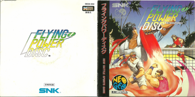 [Scan] Notices, flyers, artsets... NGCD - AES - MVS - PS4 - PSVita - Switch Flying Power Disc / Windjammers 7077681Copier