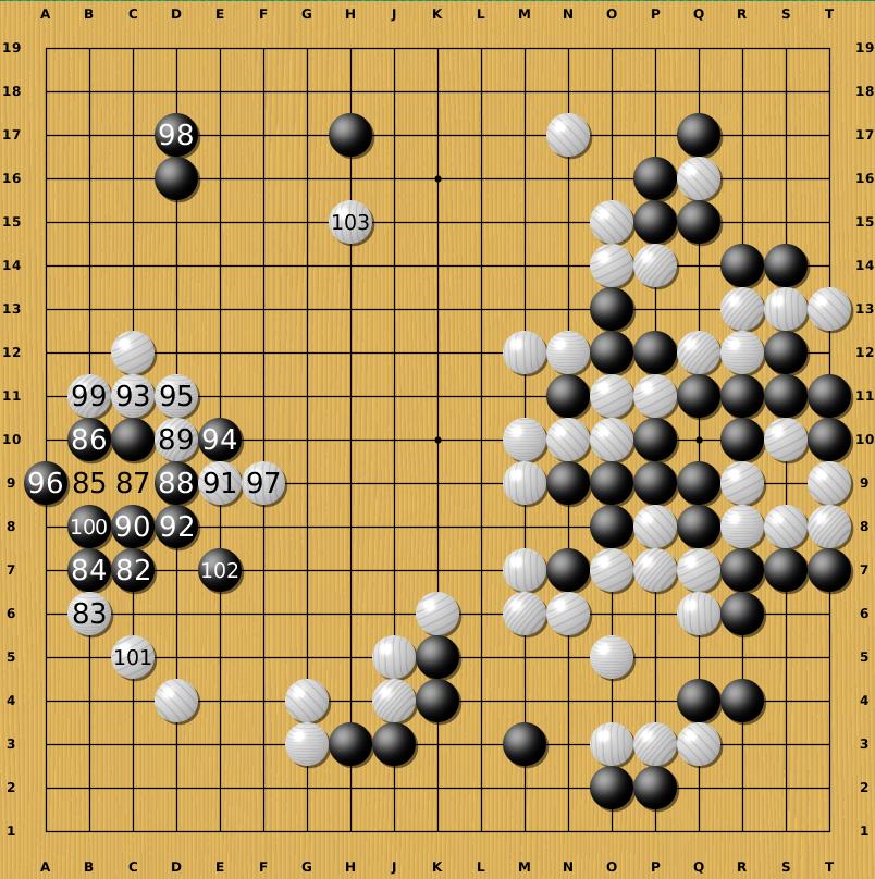 Translation of Huang Longshi vs  Jiang Tianyuan  708590724