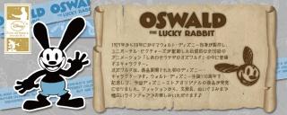 Oswald, le Lapin Chanceux - Page 2 717521mainimage