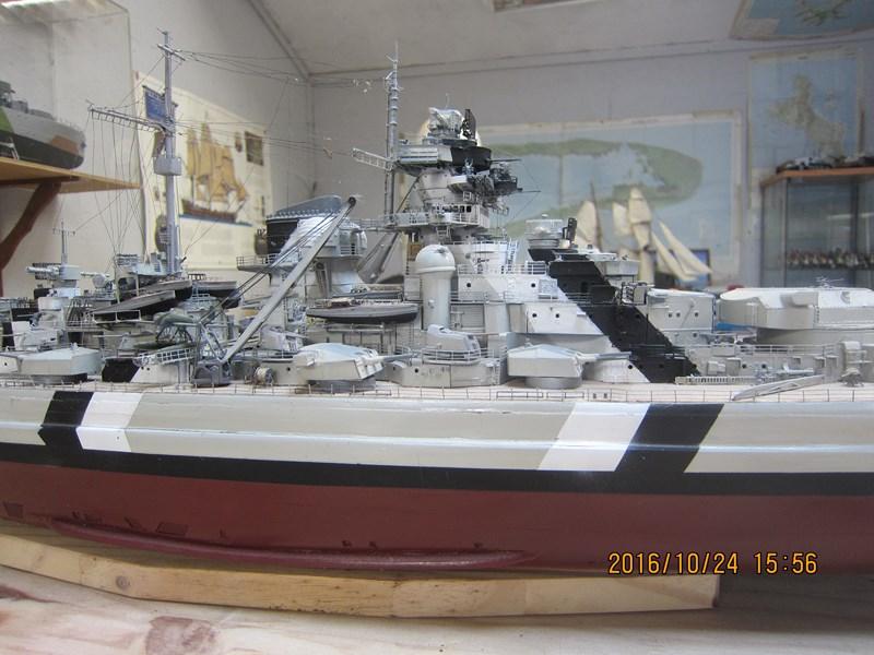 Bismarck 1/200 Hachette 728425IMG3872Copier