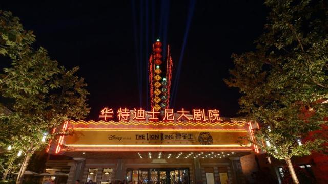 Disneytown [Shanghai Disney Resort - 2016] 732753w154