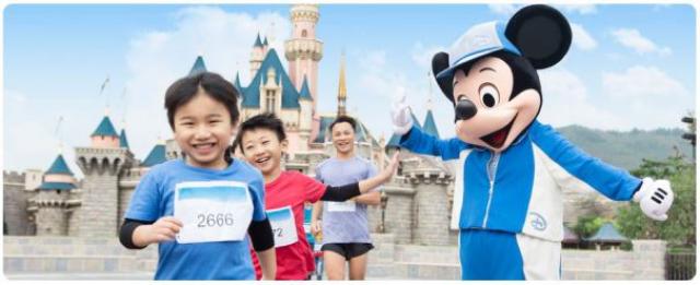 [Hong Kong Disneyland Resort] Le Resort en général - le coin des petites infos - Page 6 746974w157
