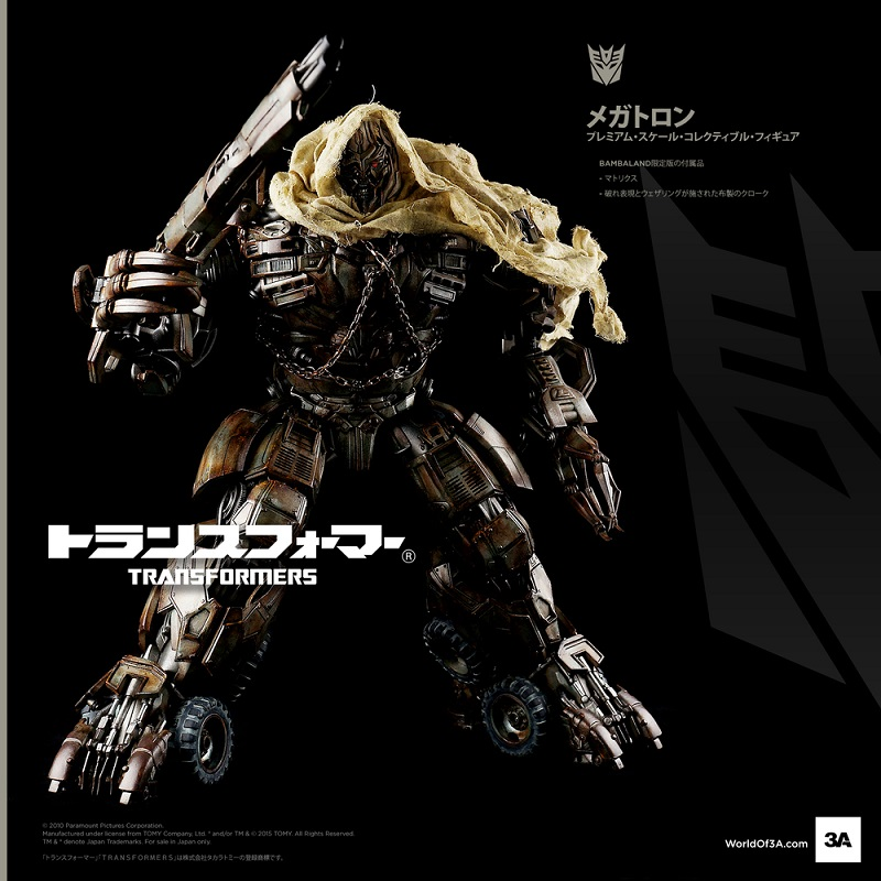 Figurines des Films Transformers ― Par Threezero (3A ThreeA), Comicave Studios, etc 751316TransformersMegatronSquareJapanesev001b1421901840