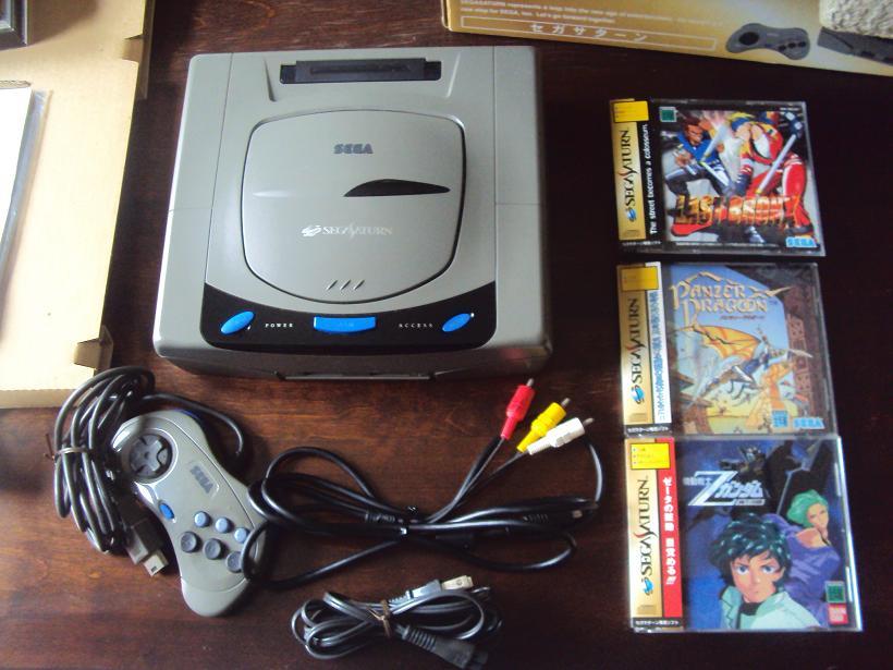 [Vds] Console sega saturn V1 japan HST-0001 en boite + 3 jeux 751761DSC04453