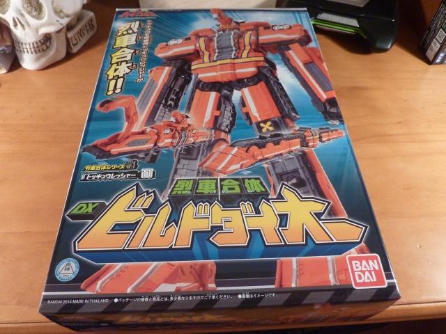 Carnet de voyage : Japon - Tokyo 752828P1020216