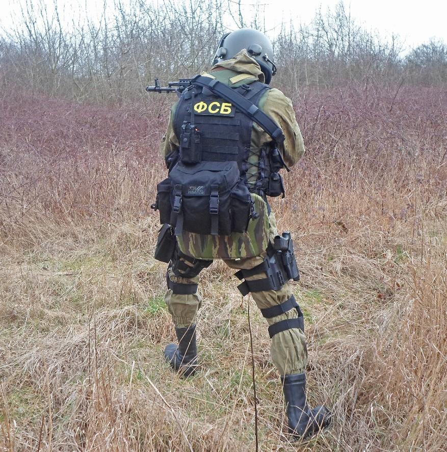 FSB ROSN Caucasus 753000FSBfastrepsonseunit6