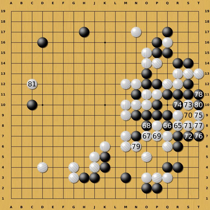 Translation of Huang Longshi vs  Jiang Tianyuan  754123693