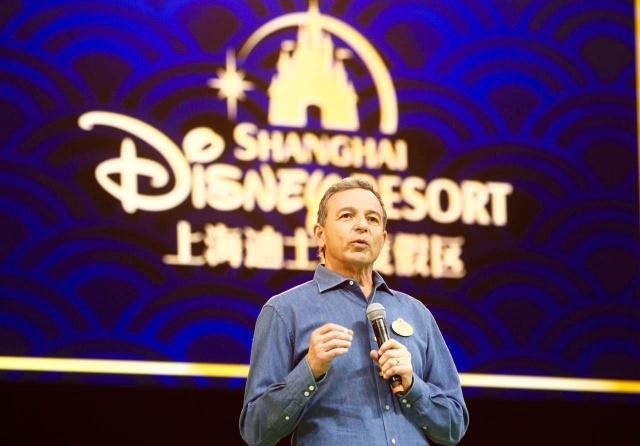 Shanghai Disney Resort en général - le coin des petites infos  - Page 2 759142w154