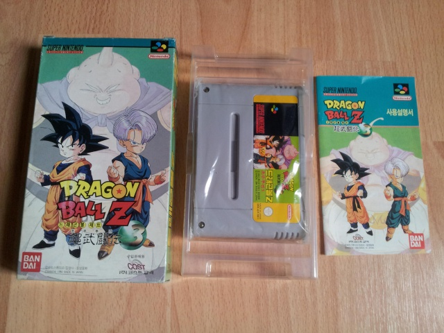Prupru's Collection ! 100% Super Nintendo et 200% Super Comboy !! 759892DragonBallZ3KOR1