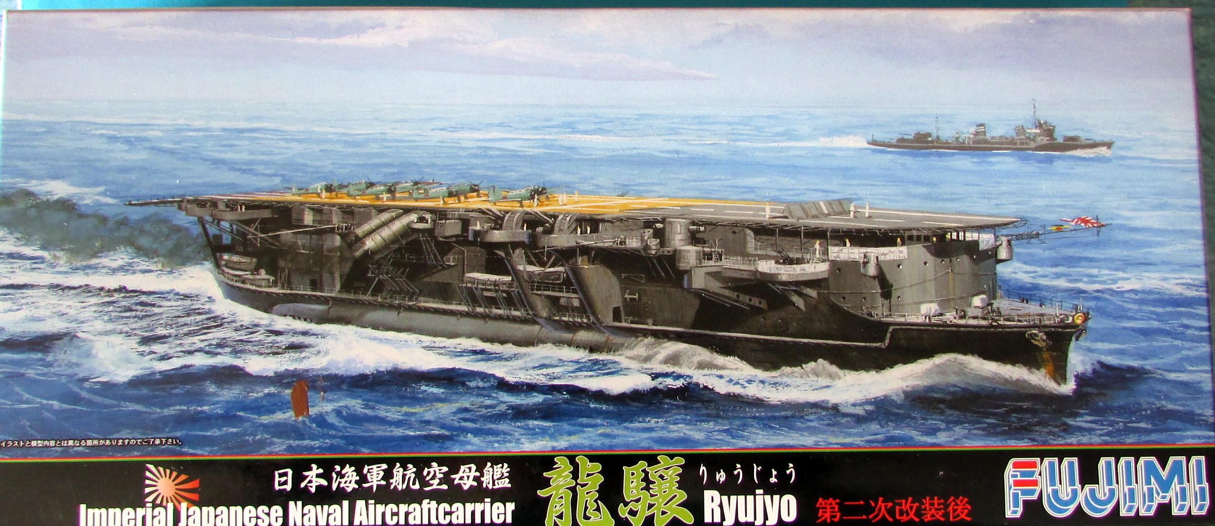 CVL Ryujo -  Fujimi 1/70 770957IMG0655