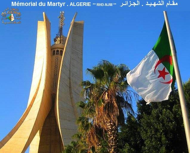 مقام الشهيد بالجزائر 774078L6MakamChahidALGERIAALGERIE016051602157516051575160415881607161015831575160415801586157515741585