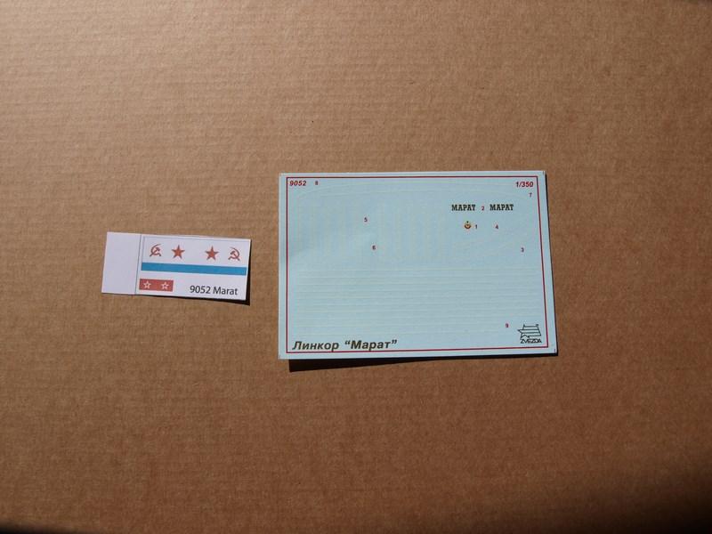 cuirassé Marat 1350 zveda par Jeanbauduen 774490P9246252Copier