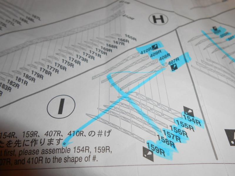 AKAGI 1/700 PE / Pont en bois et autres babioles :-) - Page 6 775597PEa001