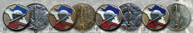 LES INSIGNES DU BATAILLON DE CHOC 1943/1963. 776319Drago58632