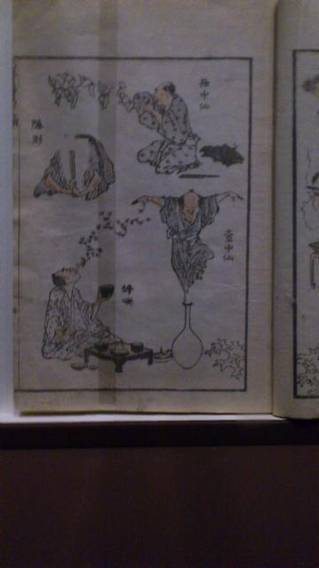 [Expo Report] Exposition Hokusai 777346DSC0084