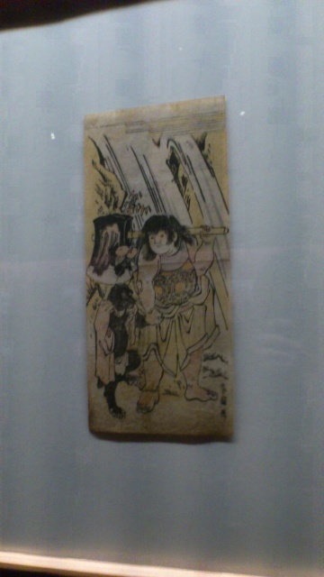 [Expo Report] Exposition Hokusai 781764DSC0061