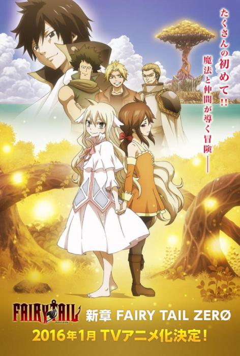 [NEWS] Fairy Tail Zero adapté en animé ~ 784996FairyTail09d5660e1f4c5897bd92e289ff8513c3e