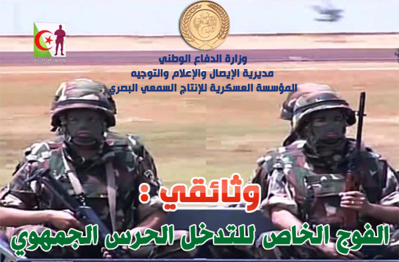 الصناعة العسكرية الجزائرية ... مدرعات ( فوكس 2 ) - صفحة 3 7978201165945212061665294096094392787506828799339n